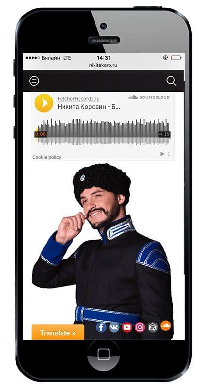 Слушайте музыку на сайте!